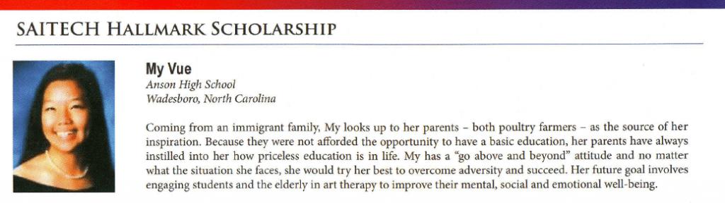 Saitech-My-Vue-Scholarship-USPAACC-2018-1024x288