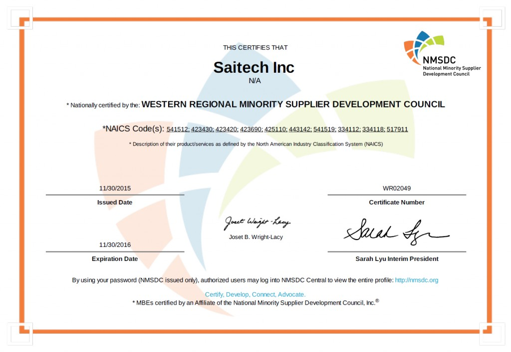 nmsdc-certificate