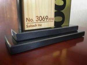 Inc 5000 2018 trophy closeup
